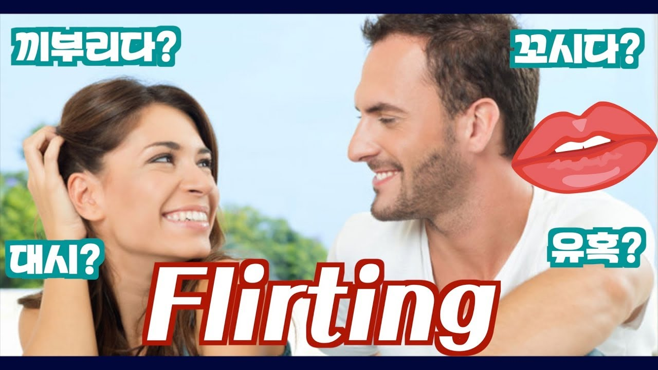 flirting signs for girls free youtube 2017 movies