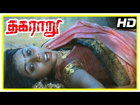 Thagararu Movie Climax Scene | Arulnithi, Poorna, Aadukalam Murugadoss Deceased | End Credits