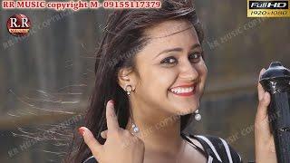 Roj Roj Vada Karena |रोज रोज वादा करना |  HD New Nagpuri Song 2017 | Singer- Sonu Munda