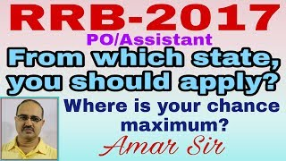 RRB-2017- Success Plan: Which state is the best to apply: Exclusively by Amar Sir 2017 Video