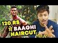 Tiger Shroff BAAGHI 2 Haircut - बन जाओ 120 Rs में Tiger Shroff