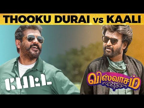 Clash of VISWASAM & PETTA - Who will Win? - Strong Reply by Abirami Ramanathan