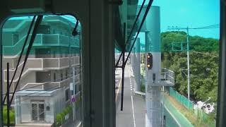 湘南モノレール 5000系 5612編成 大船→湘南江の島 2018 7 15