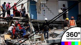 Землетрясение в Мексике: хроника событий