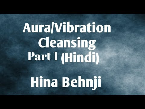 Aura Cleansing (Hindi) | Hina Behnji | Part 1