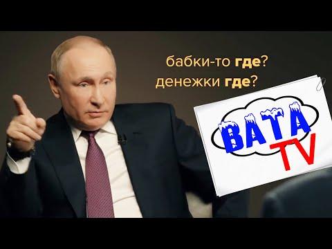 Как Россия Россию с Россией поссорила. И деньги не отдает…