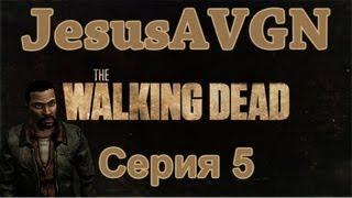 The Walking Dead - Episode 2 - МАМАША СЛЕНДЕРА - Серия 05