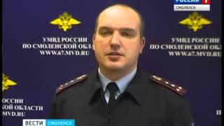 В Смоленской области две девушки впали в кому после употребления алкоголя и наркотиковый