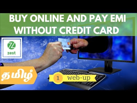 Buy online and Pay EMI without Credit card | Web-up#1| in Tamil