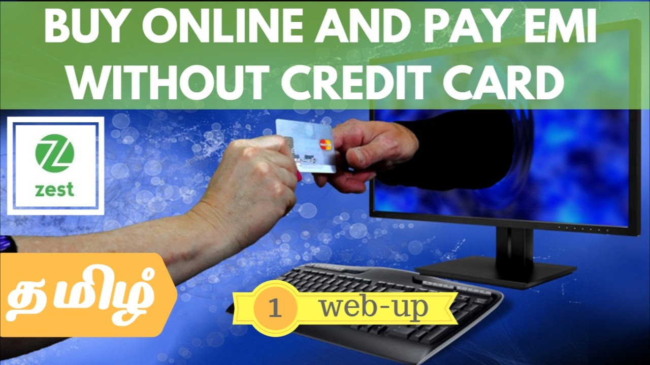 Unsecured loan bad credit image 2