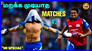 Best Match of Mumbai Indians in Tamil | Match Review | Mi Vs RR | Cricket Magnet | The Magnet Family