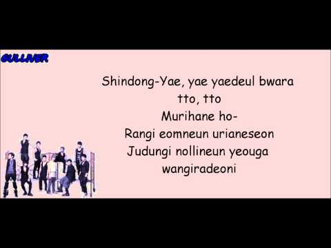 Super Junior Gulliver Lyrics Coded