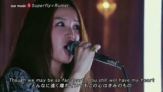 Superfly x Rumer Goodbye Girl