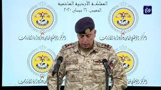إغلاق العقبة وعزلها عن باقي محافظات المملكة اعتبارا من صباح الأحد  (17/3/2020)