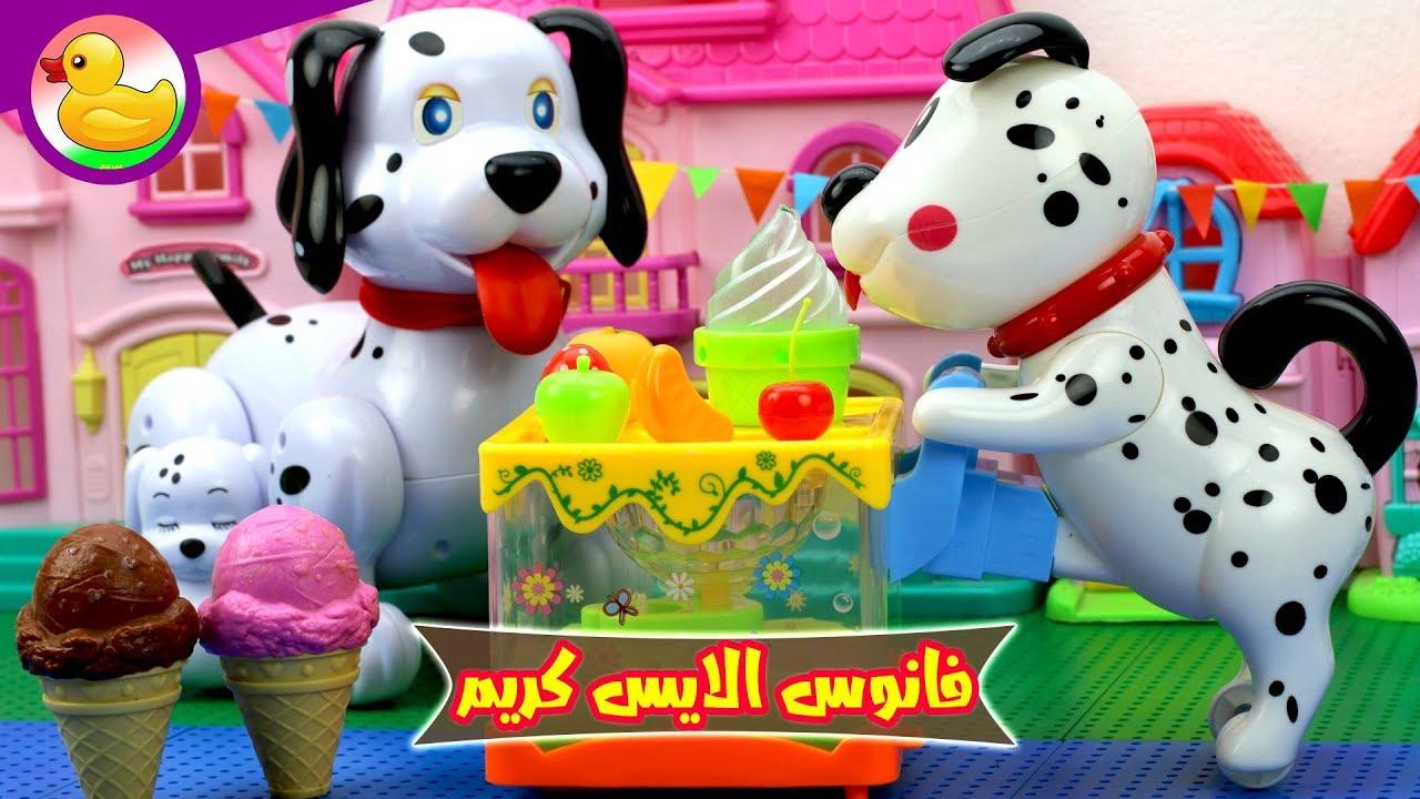 فانوس رمضان سيارة الايس كريم - العاب اطفال