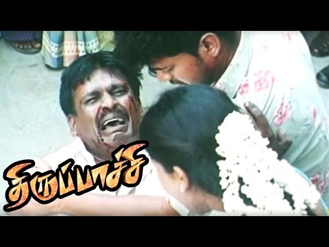 Thirupachi | Thirupachi Tamil Full Movie Scenes | Kota Srinivasa Rao Kills Benjamin | Vijay Cries