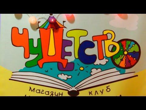 Список книг на лето для читателей 8-10 лет