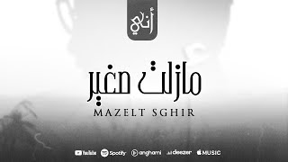 Rayen Youssef ft Klay - Mazelt Sghir (Official Music Video) | مازلت صغير