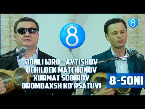 """Ochilbek Matchonov & Xurmat Sobirov """"Orombaxsh"""" Ko'rsatuvi - Jonli Ijroda Aytishuv"""