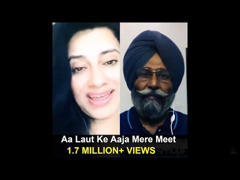 Aa Laut Ke Aaja Mere Meet | Mukhwinder Singh | Anita Sharma | Sehaj Records