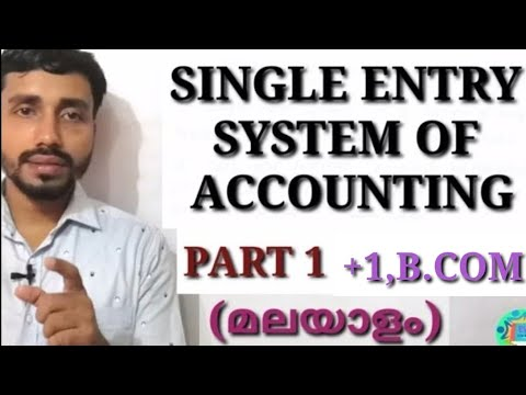 single-entry-system-of-accounting-||part-1