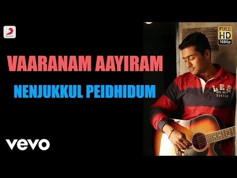 vaaranamayiram song lyrics