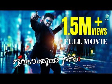 Govindaya Namaha | Latest Kannada Full Movie 2014 HD | Komal Kumar | Praul Yadav