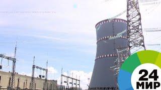 Почти готова: насколько БелАЭС будет безопасной и экологичной - МИР 24