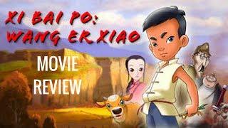 xi bai po wang er xiao movie review