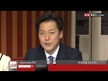 日宣[6543]JASDAQ IPO の動画、YouTube動画。
