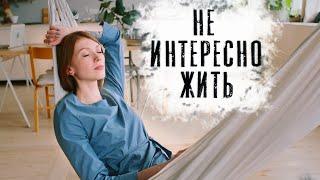 """Очень грустный стих """"Депрессия? уже не знаю..."""" Светлана Калугина-Мулик. Читает Андрей Лукашенко"""