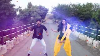 E Phula Kaha Thare Remix 2018