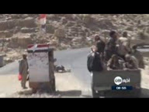 الجيش اليمني يقترب من مركز مديرية رازح في صعدة  - نشر قبل 6 ساعة