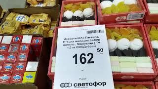 Выходные Шоппинг Цены Магазины