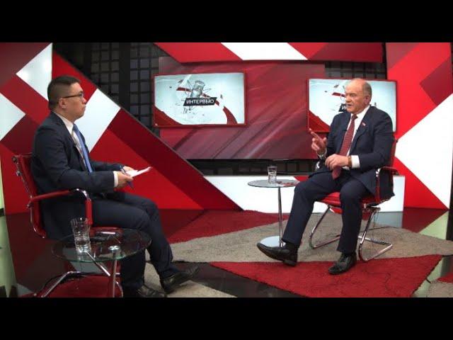 Г.А. Зюганов дал интервью Центральному телевидению Китая