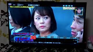 LED液晶テレビ50インチ(COBY社製)の紹介です。 液晶テレビ 検索動画 28