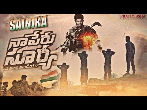 Sainika Full Video Song | Naa Peru Surya Naa illu India Songs | Allu Arjun, Vakkantham Vamsi