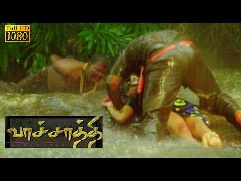 New Tamil Cinema | Vachathi | Full Length Tamil HD Movie