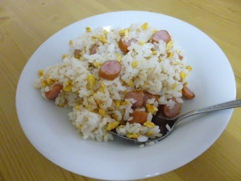 【レシピ】たまごとウインナーのチャーハン How to make fried rice