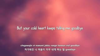 Miryo Ft. Sunny- 사랑해 사랑해 (I Love You, I Love You) lyrics [Eng. | Rom. | Han.]