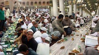 Biggest Free Iftar tent in Madinah al munawarh #Ramzan_2020 #Iftar