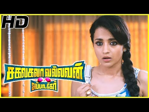 Trisha gets angry and argues with Jayam Ravi | Sakalakala Vallavan Appatakkar Scenes
