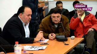 Ενταση στο δημοτικό συμβούλιο Κιλκίς για το κέντρο μεταναστών στο Γαλλικό-Eidisis.gr webTV