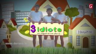 3 Idiots - Full Complete Sinhala Teledrama 2016