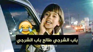 تحشيش ابو الكيه ماعنده صرف شوفو مروان شسوه كارثه هههه | كرار الساعدي