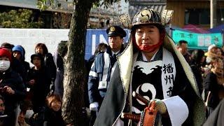 赤穂義士祭は、兵庫県赤穂市で毎年赤穂義士たちが討ち入りを果たした12...
