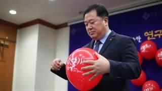 한국생명공학연구원 김장성 원장님이 골든데시벨 닥터헬기 소생캠페인에 참여해주셨습니다.