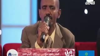 عصام محمد نور حيرت قلبي معاك