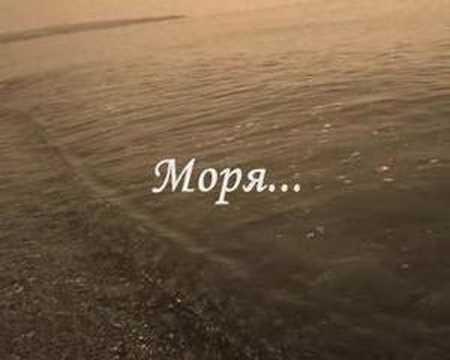 На небе только и разговоров,что о море и о закате...