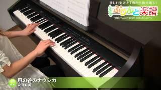 使用した楽譜はコチラ http://www.print-gakufu.com/score/detail/69734...